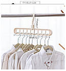 Вешалка-органайзер для одежды Wonder Hanger Magic Hanger Clothes ( Чудо-вешалка ) 2 шт в наборе, фото 8