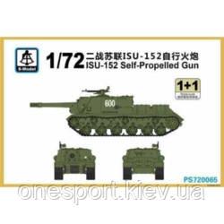 САУ ИСУ-152 (2 модели в наборе) (код 200-266926)