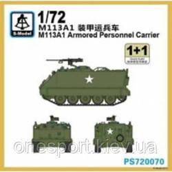 Бронетранспортер M113A1 (2 модели в наборе) (код 200-266927)