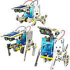 Робот конструктор Solar Robot 14 в 1 электрический робот на солнечной батарее, игрушка с моторчиком, фото 2