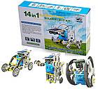 Робот конструктор Solar Robot 14 в 1 электрический робот на солнечной батарее, игрушка с моторчиком, фото 6