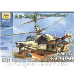 Ka-50SH Night hunter Russian helicopter (код 200-108114)