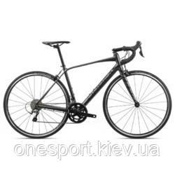 Велосипед Orbea Avant H40 20 57 Anthracite-Black (код 160-647601)