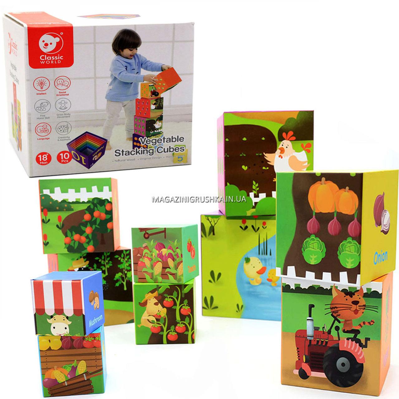 Развивающие игрушки CLASSIC WORLD кубики-трансформеры «Овощи» (20028)