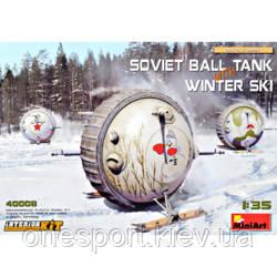 Радянський кульової танк із зимовими лижами. Комплект інтер'єру (код 200-581449)