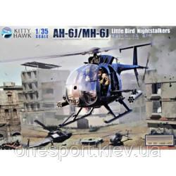 Вертолет AH-6J/MH-6J Little Bird + сертификат на 50 грн в подарок (код 200-529785)