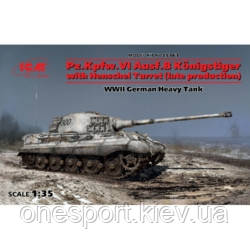 Немецкий тяжелый танк Pz.Kpfw.VI Ausf.B Королевский Тигр с башней Henschel, позднее производство (код, фото 2