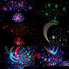 Круглый вращающийся ночник-проектор звездное небо 3D Star Master Dream, ночник стар мастер, ночник шар, фото 5