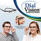 Очки с регулировкой линз Dial Vision, очки для зрения, стильные очки диал визион, фото 5