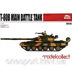 Основной боевой танк Т-80Б (код 200-379551)