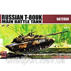 Основной боевой танк Т-80УК + сертификат на 50 грн в подарок (код 200-379563)