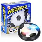 Футбольный мяч для дома Hover Ball, летающий мяч, детский летающий мяч, фото 6