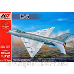 AAM7222 Ye-5 Pre-series interceptor (код 200-626962)