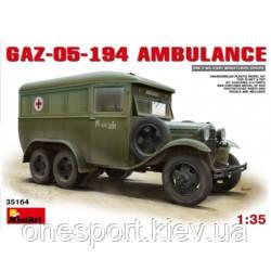 Санітарний автобус ГАЗ-05-194 + сертифікат на 50 грн в подарунок (код 200-298212)