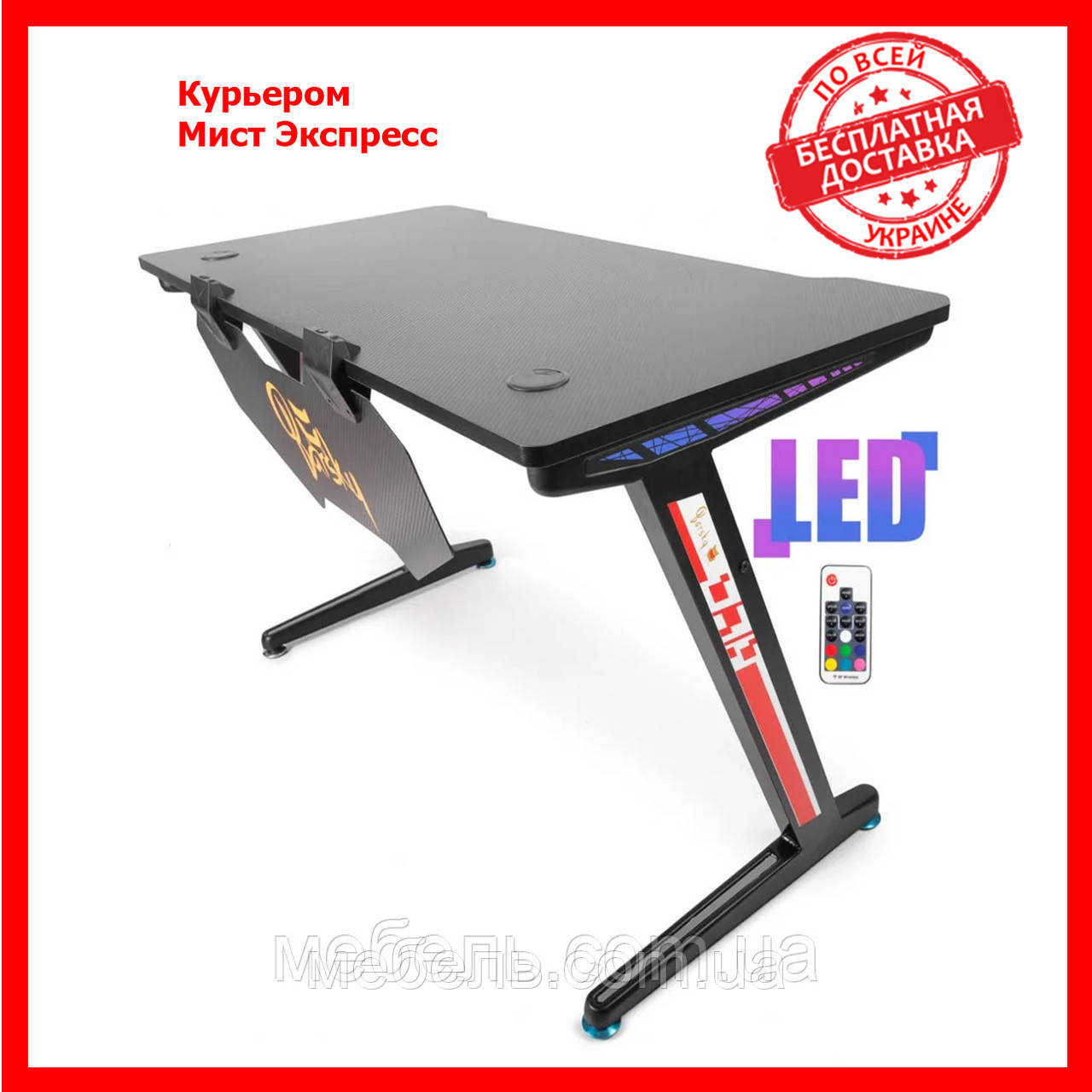 Геймерский стол Barsky E-Sports1 BES-01/BSL-01