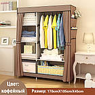 Тканевый шкаф складной STORAGE WARDROBE KM-105 90х45х170 см, органайзер для одежды, фото 3
