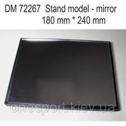 Підставка для моделей. Тема: Дзеркало (240x180 мм) (код 200-385469)