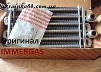 Теплообменник битермический Immergas NIKE EOLO Star -Star KW Оригинал. (резьба) Арт.1.023625