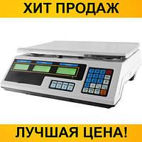 Весы торговые MATRIX MX-410B 50кг- Новинка