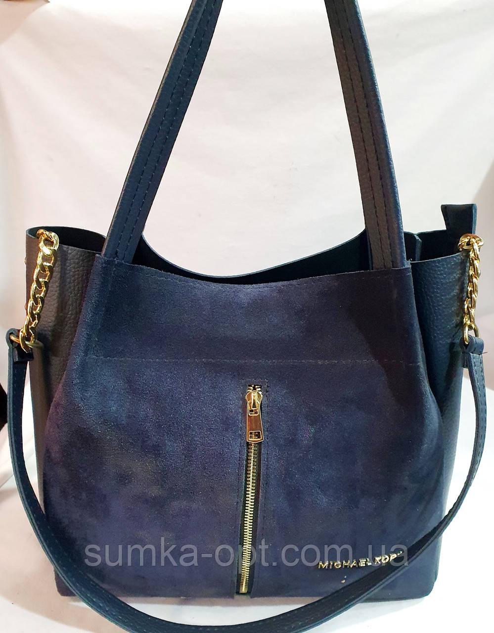 Брендовая женская сумка Michael Kors синяя из натуральной замши 32*29 см