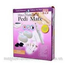 Маникюрно-педикюрный набор Pedi Mate 18 предметов!Хит цена, фото 2