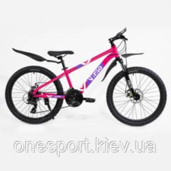 ВЕЛ Велосипед(Vento) STORM 24 Coral Gloss + сертификат на 300 грн в подарок (код 125-660305)