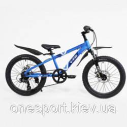 ВЕЛ Велосипед(Vento) TORNADO 20 Blue Gloss + сертификат на 300 грн в подарок (код 125-660306)