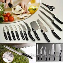 Набор кухонных ножей Miracle Blade!Хит цена, фото 2