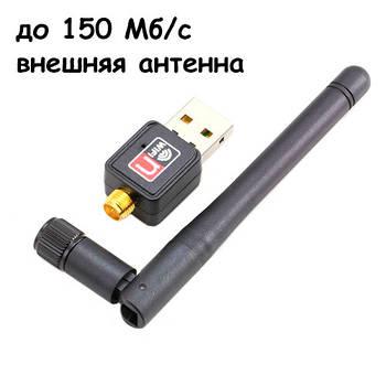 USB Wi-Fi сетевой адаптер 150Мб, 802.11n, RTL8188FTV, с антенной
