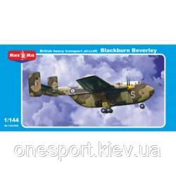 Транспортный самолет Blackburn Beverley (код 200-307552), фото 2