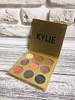 Тени для век Kylie (Кайли) Jenner Kyshadow (золото) 9 цветов! Акция