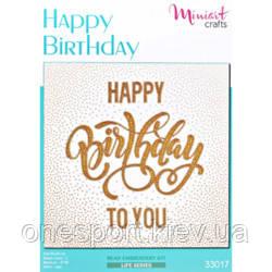 Набор для вышивания С Днем Рождения (код 200-594164)
