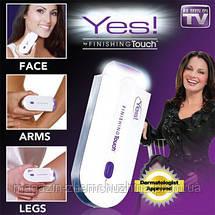 Эпилятор Yes Finishing Touch!Хит цена, фото 2