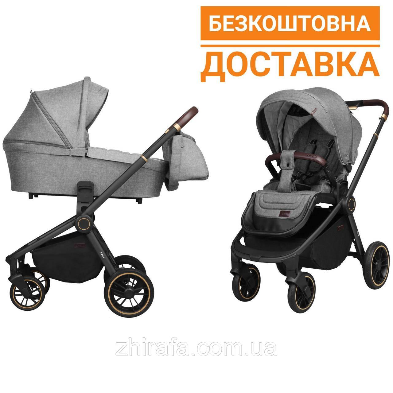 Детская Универсальная коляска 2 в 1 CARRELLO Epica (Каррелло Эпика) Silver Grey