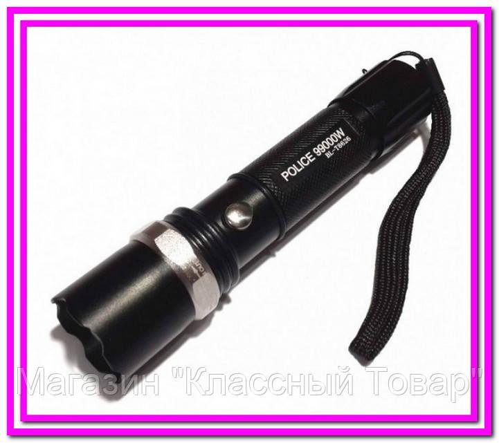 Тактический фонарик Bailong Police BL-8626! Лучший подарок