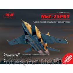 Советский самолет-разведчик МиГ-25 РБТ + сертификат на 50 грн в подарок (код 200-410360)
