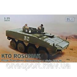 БТР Росомаха с башней ОСС-М + сертификат на 50 грн в подарок (код 200-495431)