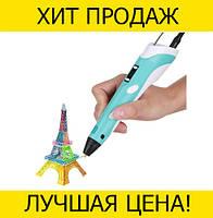 3D ручка горячая ручка Smart 3D Pen-2- Новинка