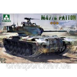 Американский тяжелый танк M47/G 2 + сертификат на 50 грн в подарок (код 200-495584)