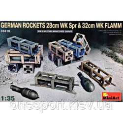 MA35316 German Rockets 28cm WK Spr 32cm WK Flamm (код 200-601053)