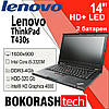 "Ноутбук  Lenovo T430s / 14.0"" /  Intel Core i5-3320M / HDD-320GB / DDR3-4GB / HD 4000 (к.00119492)"