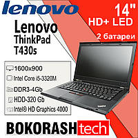 "Ноутбук  Lenovo T430s / 14.0"" /  Intel Core i5-3320M / HDD-320GB / DDR3-4GB / HD 4000 (к.00119492), фото 1"