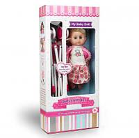"""Кукла с коляской """"Девочка"""", 32 см, куклы,пупс,игрушки для девочек"""