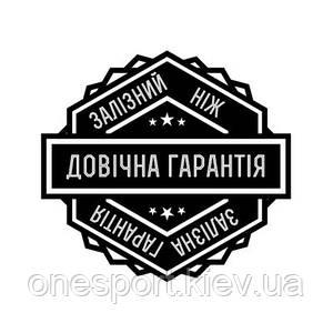 Ніж Firebird FH11BK + сертифікат на 50 грн в подарунок (код 161-556325)