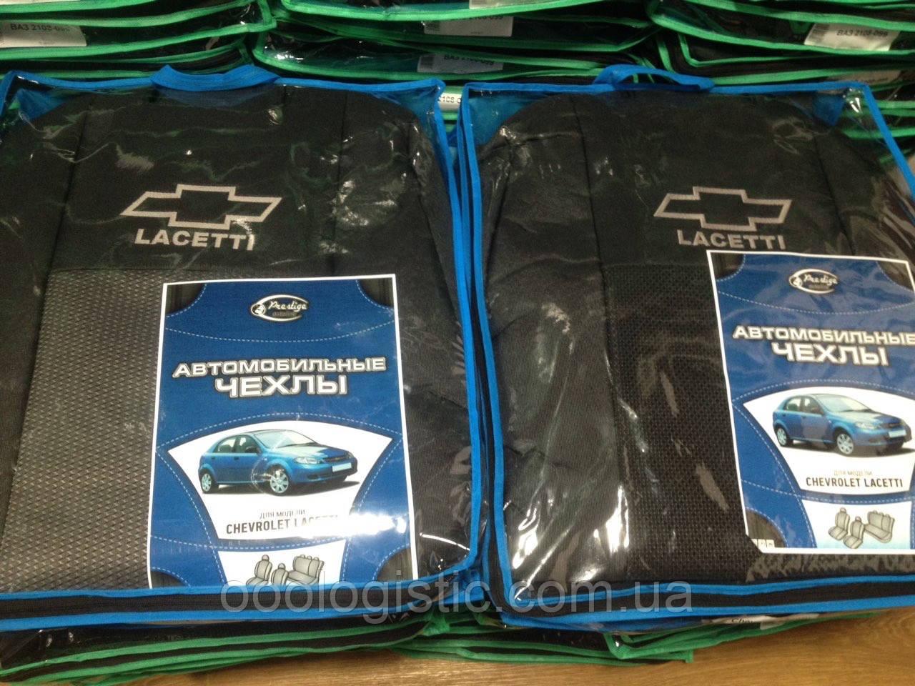Авточехлы Prestige на Chevrolet Lacetti от 2003 года,Шевроле Лачетти
