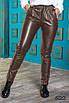 Штаны женские теплые эко-кожа на меху 42 44 46, фото 6