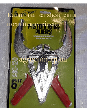 Поршневая группа МТЗ-80, МТЗ-82, Д-240, Д-243 Кострома, фото 3