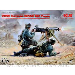 ICM35645 Німецький кулеметний розрахунок MG08 2СВ (код 200-610881)