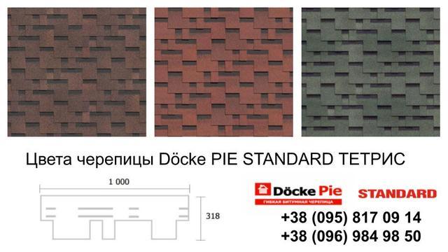 docke_standard_tetris_tsveta