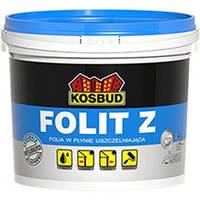 Зовнішня гідроізоляційна плівка, FOLIT-Z, відро 12 кг